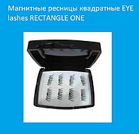 Магнитные ресницы квадратные EYE lashes RECTANGLE ONE