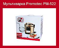 Мультиварка Promotec PM-522