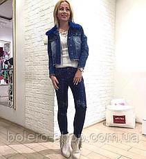 3e0a1072cc49 Женская куртка джинсовая утеплённая с мехом Rinascimento Италия