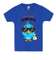 Детская футболка БУДУЩИЙ ОЛИГАРХ , фото 3