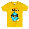 Детская футболка БУДУЩИЙ ОЛИГАРХ , фото 2