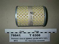 Элемент топл-й (Т6308) ЭФТ-80А (41-80с1-01) (пр-во ДИФА) 240-1117030