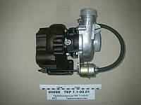 Турбокомпрессор Д-260.5 (МАЗ), Д-260. 4S2, Д-260.11S2  (Гомсельмаш), автобусы) (пр-во БЗА) ТКР 7.1-00.01