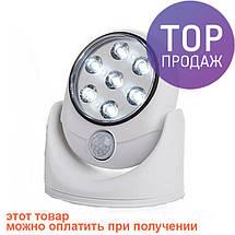 Универсальная LED лампа-подсветка с датчиком движения Light Angel, фото 3