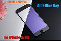 Защитное стекло Remax Gener 3D Full cover Curved edge Anti-Blue Ray для Iphone 6/6S черный
