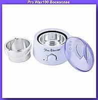 Pro Wax100 Воскоплав \ Нагреватель для горячего воска,Нагреватель для воска в банке,воскоплав Pro Wax