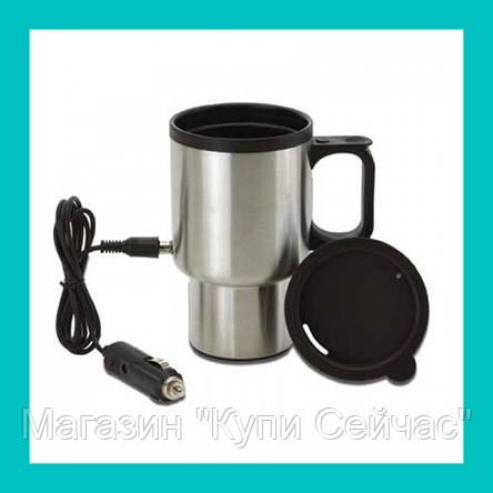 Дорожная термокружка CUP 2240 с подогревом, фото 2