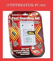 Электромагнитный отпугиватель грызунов и насекомых Riddex Plus (Pest Repeller) PC-102