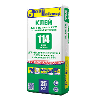 """Клей """"БудМастер-114"""" для крепления и армирования пенополистирольных и минераловатных плит (25кг)"""