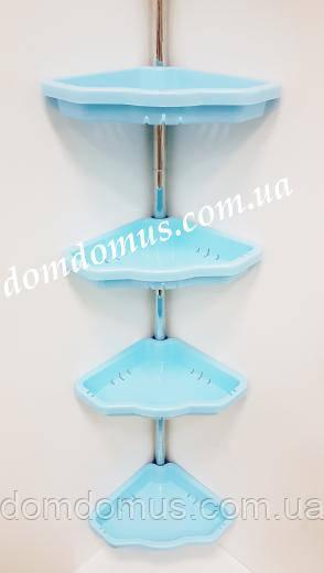 Полка угловая для ванной с телескопической  металлической трубой 135-260 см, PrimaNova, Турция, голубая
