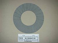 Накладка сцепления КМЗ, ЮМЗ-6 (316х156х4) (пр-во Трибо) 36-1604047-Б1