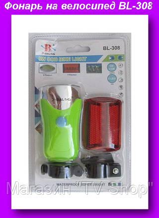 Фонарь на велосипед BL-308,Велосипедный фонарь,Фонарь на велик