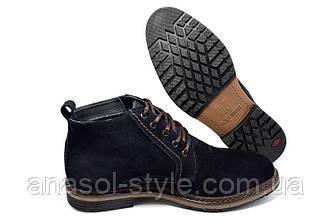 Ботинки мужские замша демисезонные на байке Multi-Shoes синие