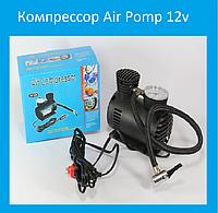 Компрессор Air Pomp 12v