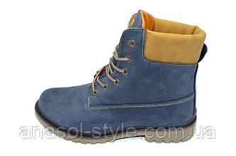 Ботинки зимние на меху Anser синие
