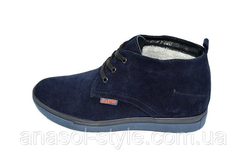 Ботинки зимние на меху Braxton синие