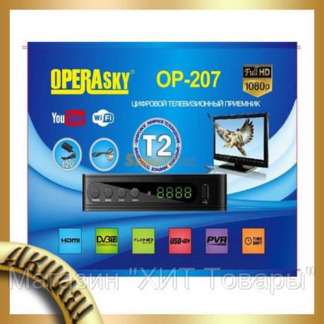 Приставка Т2 OPERAsky OР-207!Акция, фото 2
