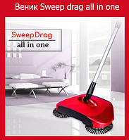 Автоматический двойной веник 360 Sweep