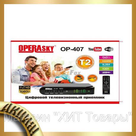 Приставка Т2 OPERAsky OP-407!Акция, фото 2