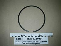 Кольцо упорное малого диска синхронизатора (пр-во ТМЗ) 238-1721061