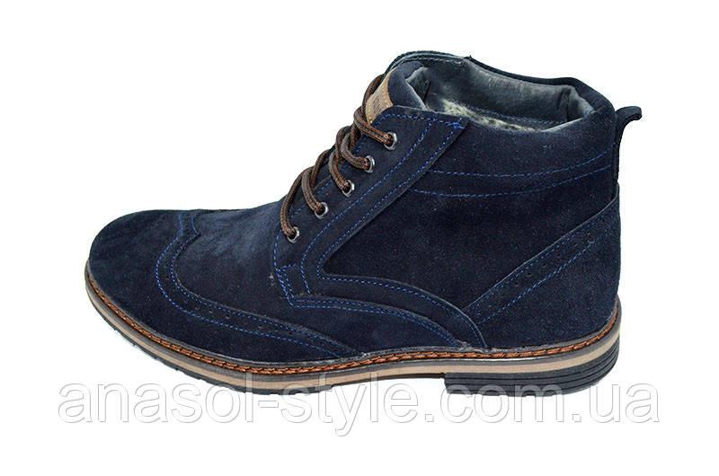 Ботинки мужские зимние на меху Multi Shoes синие