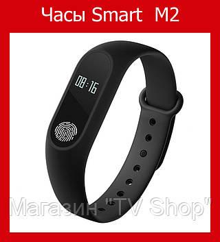 Часы Smart  M2 фитнес браслет!Акция