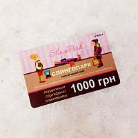 Подарочный сертификат слингомамы 1000