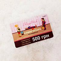 Подарочный сертификат слингомамы 500