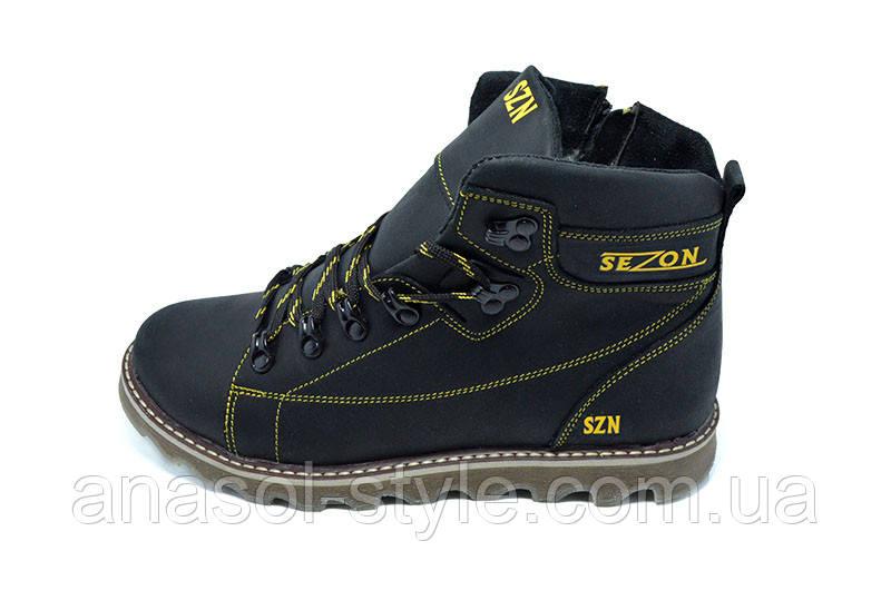Ботинки мужские зимние на меху SeZoN желтые