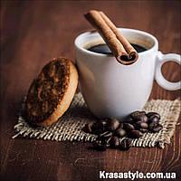 Алмазная вышивка Кофе с печеньем