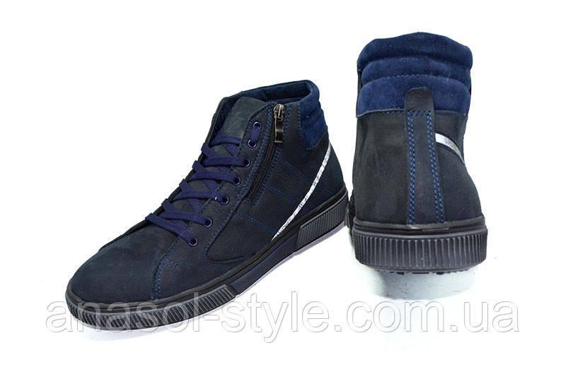 Ботинки мужские зимние на меху Visazh голубые