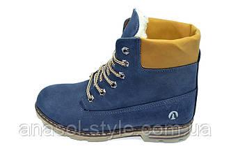 Ботинки зимние на меху подростковые Anser синие