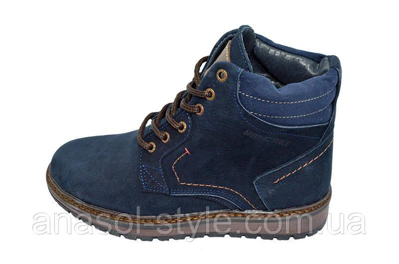 Ботинки зимние на меху подростковые Multi Shoes синие
