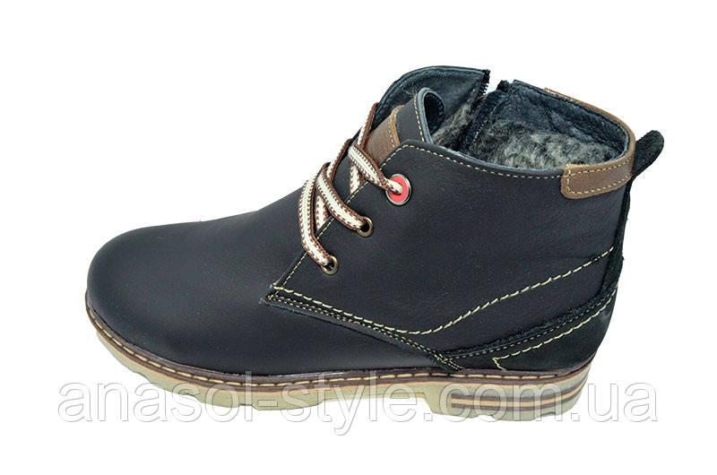 Ботинки зимние на меху подростковые Multi Shoes черные