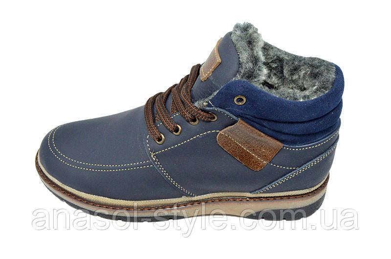 Ботинки зимние на меху подростковые Multi Shoes