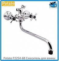 Смеситель для ванны Potato P2254-6B