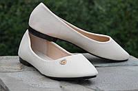 Балетки, туфли женские легкие и удобные бежевые (Код: Ш457)