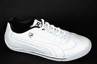 Кроссовки кеды женские мужские подростковые Польша шнурки (Код: М1004)