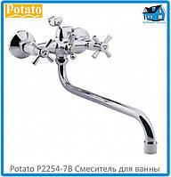 Смеситель для ванны Potato P2254-7B