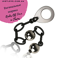 Металлические вагинальные шарики на силиконовой цепочке  Rocks Off Love in Chains