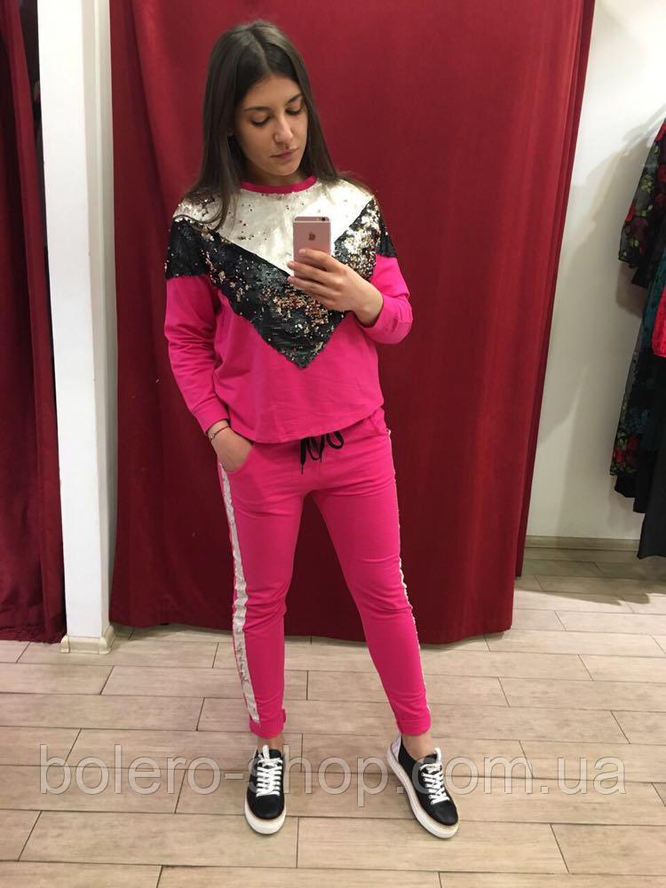 Женский спортивный костюм с пайетками Италия Joie Clair