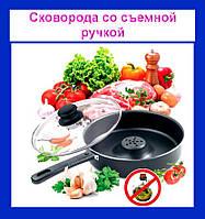 Сковорода Tigaia Magica Dry Cooker ДРАЙ КУКЕР с тефлоновым покрытием и съемной ручкой