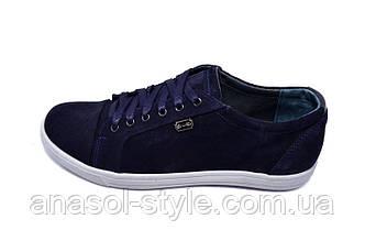 Кеды Multi-Shoes 548 Blue