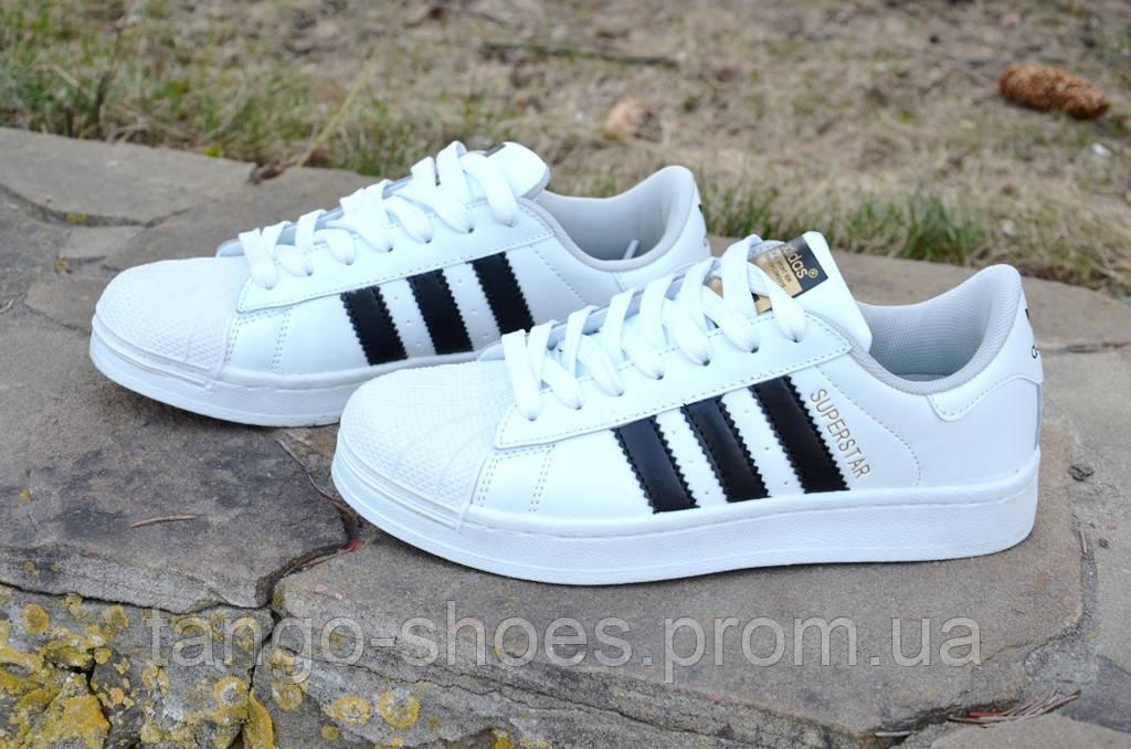 Купить Кеды кроссовки женские подростковые белые (Код  Т475а ... 5b2f79153f8