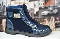 Ботинки женские осень весна демисезонные темно синие (в наличии только черные!) (Код: Ш79)