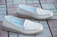 Туфли, мокасины женские кожаные цвет беж мягкие легкие (Код: Б585)