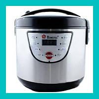 Мультиварка Domotec MS-7722 Хром