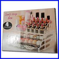 Косметический ящик Cosmetic Box 4 яруса