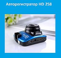 Авторегистратор HD 258