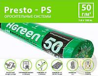 Агроволокно черное Agreen (мульча) плотность 50 г/м, ширина 1,6 м длинна 100 м Agreen 50 AG 16 100